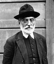 Miguel de Unamuno Citations