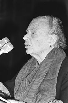 Marguerite Yourcenar Citations
