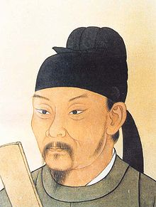 Du Fu Citations